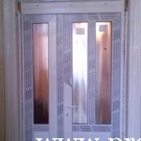 Csincsilla műanyag bejárati ajtó