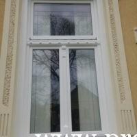 műemlék jellegű fa ablak